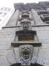 Большой проспект П.С., дом 77, литера А. Левая часть фасада дома Розенштейна. Фото 3 марта 2020 г.