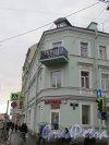 Лиговский проспект, дом 193 / Курская улица, дом 13. Угловая часть здания. Фото 17 февраля 2020 г.