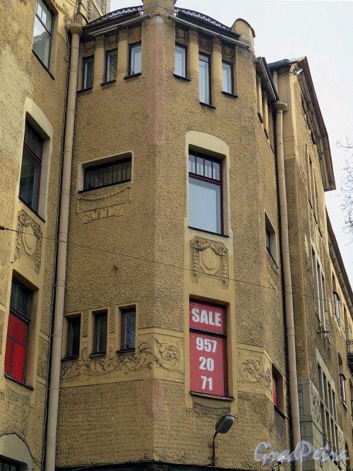 Каменноостровский пр., д. 1-3. Доходный дом И. Б. Лидваль. Эркер на повороте фасада здания. фото апрель 2017 г.
