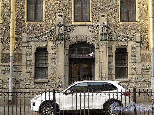 Каменноостровский пр., д. 1-3. Доходный дом И. Б. Лидваль. Фрагмент отделки первого этажа. фото апрель 2017 г.