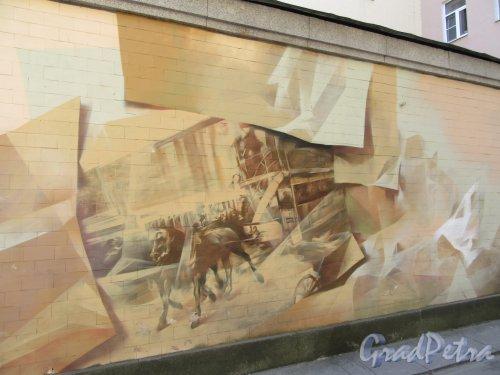 Невский пр., д. 166. Дворовый флигель. Галерея «Национальный центр». Граффити на лицевой стене. фото май 2018 г.