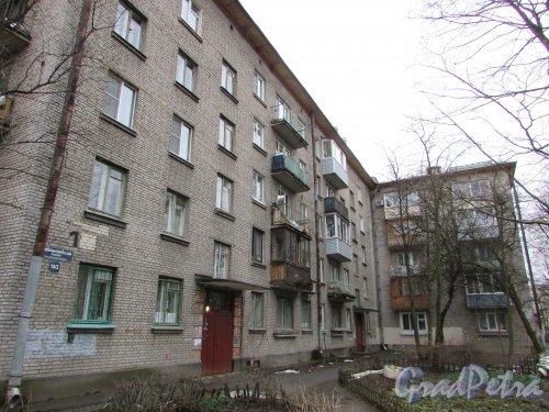 Новоизмайловский проспект, дом 18, корпус 3. Северный фасад жилого дома (со стороны парадных). Фото 11 февраля 2020 г.