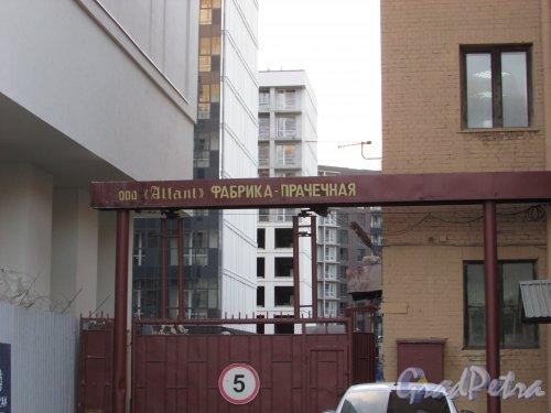 Лиговский проспект, дом 269. Ворота Фабрики-прачечной № 1. Фото 27 февраля 2020 г.