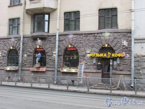 Большой проспект П.С., дом 81. Витрины кафе «Музыка и кофе». Фото 3 марта 2020 г.
