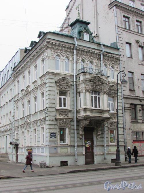 Каменноостровский проспект, дом 11, литера А. Корпус, выходящий на проспект. Фото 3 марта 2020 г.
