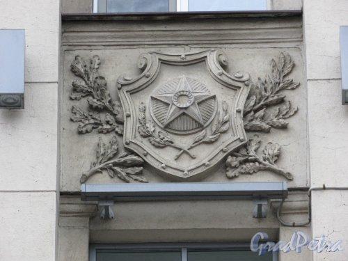 Каменноостровский проспект, дом 2, литера А. Пятиконечная звезда на фасаде со стороны сквера. Фото 3 марта 2020 г.