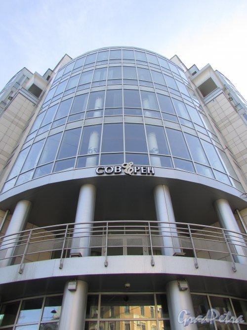 Малый проспект В.О., дом 22. Угловая часть Бизнес-центр «Соверен». Фото 8 апреля 2020 г.