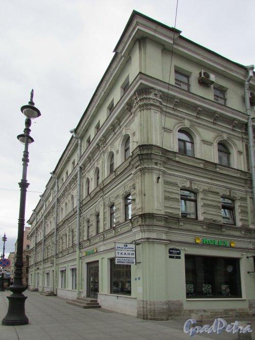 Невский проспект, дом 150 / Тележный переулок, дом 2. Фасад вдоль Невского проспекта. Фото 7 мая 2020 г.