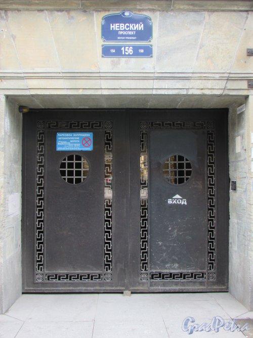Невский проспект, дом 156, литера А. Ворота во двор. Фото 7 мая 2020 г.