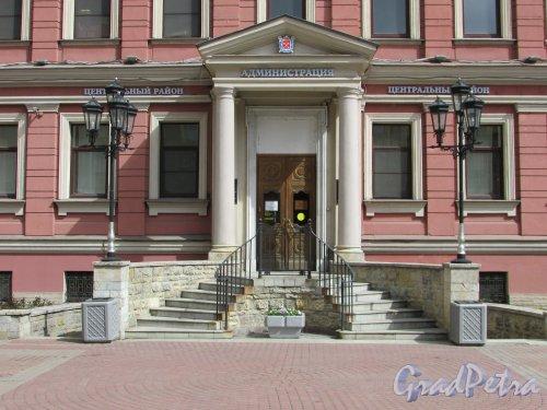 Невский проспект, дом 176