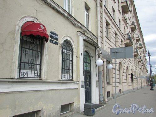 Суворовский пр., д. 60-62. Фасад зданий по Суворовскому проспекту. Фото 7 мая 2020 г.