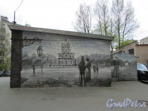 Суворовский проспект, дом 62, литера Б. Граффити в торце гаражей. Фото 7 мая 2020 г.