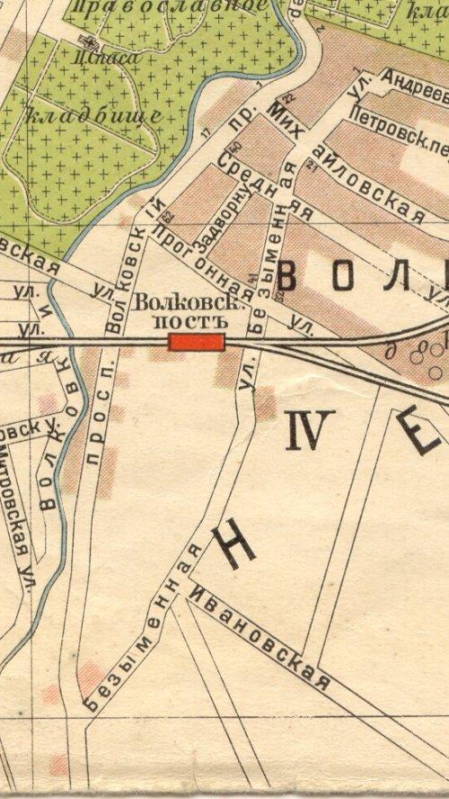 Нумерация домов на Волковском проспекте. Карта 1913 года