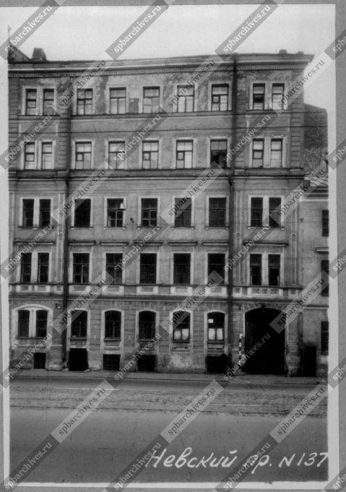 Вид главного фасада дома №137 на Невском проспекте.  Дата съёмки: 1960 г. Автор съемки не установлен.