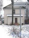Лен. обл., Выборгский р-н, г. Приморск, Выборгское шоссе, дом 14. Общий вид здания. Фото 7 декабря 2013 г.