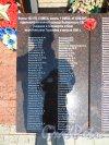 Лен. область, Выборгский район, трасса 41А-082. Памятный знак на рубеже обороны Ленинграда. «Морякам морской пехоты, пограничникам и бойцам истребительного батальона, защищавщем здесь от фашистских войск подступы к Ленинграду в августе 1941 года». Мемориальная доска с фамилиями погибших содат: «Воины 103 ПО, 5 ОМСБ, школы 1 ОМСБ, 41 ОПБ ВУС отдельного конвойного взвода Выборгского СБО, ушедшие в бессмертие в боях на реке Гороховка в августе 1941 г.  Андриянов А.М., ... Бердников А.С.». Фото 16 июля 2016 года.