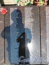Лен. область, Выборгский район, трасса 41А-082. Памятный знак на рубеже обороны Ленинграда. «Морякам морской пехоты, пограничникам и бойцам истребительного батальона, защищавщем здесь от фашистских войск подступы к Ленинграду в августе 1941 года». Мемориальная доска с фамилиями погибших солдат: «Богданов М.Е., Боженюк Г.П., .... Елисеев П.Н., Евсюнин П.Д.». Фото 16 июля 2016 года.