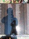 Лен. область, Выборгский район, трасса 41А-082. Памятный знак на рубеже обороны Ленинграда. «Морякам морской пехоты, пограничникам и бойцам истребительного батальона, защищавщем здесь от фашистских войск подступы к Ленинграду в августе 1941 года». Мемориальная доска с фамилиями погибших солдат: «Евсеев А.С., Евсеев П.П., Ефимов И.П., ... Кусов А.М., Кривов С.И., Козырев А.Р., Кончинин А.М.». Фото 16 июля 2016 года.