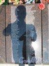 Лен. область, Выборгский район, трасса 41А-082. Памятный знак на рубеже обороны Ленинграда. «Морякам морской пехоты, пограничникам и бойцам истребительного батальона, защищавщем здесь от фашистских войск подступы к Ленинграду в августе 1941 года». Мемориальная доска с фамилиями погибших солдат: «Кузин А.А., Костин А.С., Кириллов К.А., ... Николаев П.О., Нестеренко Г.С., Никифоров А.В., Николаев П.С.». Фото 16 июля 2016 года.