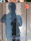 Лен. область, Выборгский район, трасса 41А-082. Памятный знак на рубеже обороны Ленинграда. «Морякам морской пехоты, пограничникам и бойцам истребительного батальона, защищавщем здесь от фашистских войск подступы к Ленинграду в августе 1941 года». Мемориальная доска с фамилиями погибших солдат: «Сохраленко А.В., Соловьёв В.Г., Савлевич И.М., Сеин В.А., ... Хомяков Н.О., Харитонов А.Д., Харитонов С.И., Хорошилов П.А.». Фото 16 июля 2016 года.