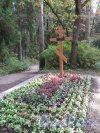 Приморское шоссе (Репино), д. 411. Музей-Усадьба И.Е. Репина «Пенаты». Крест на могиле Репина. фото сентябрь 2016 г.