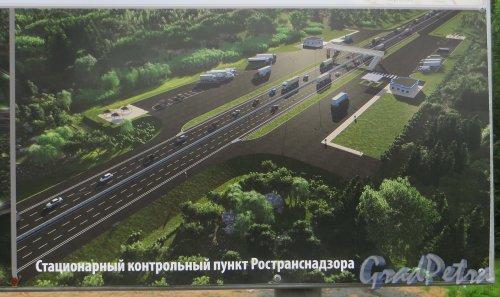 Информационный щит о работах по реконструкции трассы Е-18 «Скандинавия». Проект стационарного контрольного пункта Ространснадзора. Фото 12 июля 2015 года.