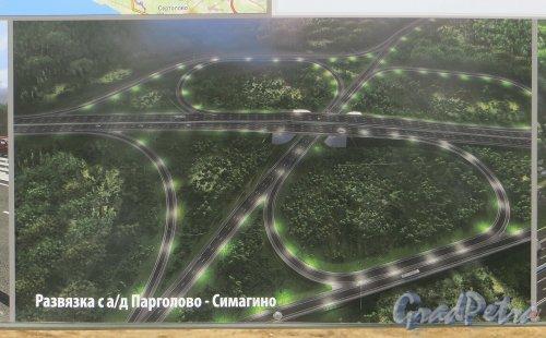 Информационный щит о работах по реконструкции трассы Е-18 «Скандинавия». Проект автомобильной развязки с автомобильной дорогой «Парголово-Симагино». Фото 12 июля 2015 года.