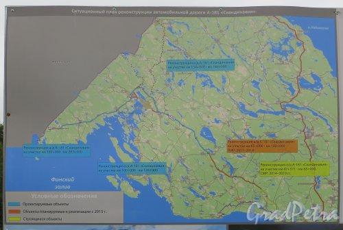 Ситуационный план реконструкции автомобильной дороги А-181 «Скандинавия». Фото 12 июля 2015 года.