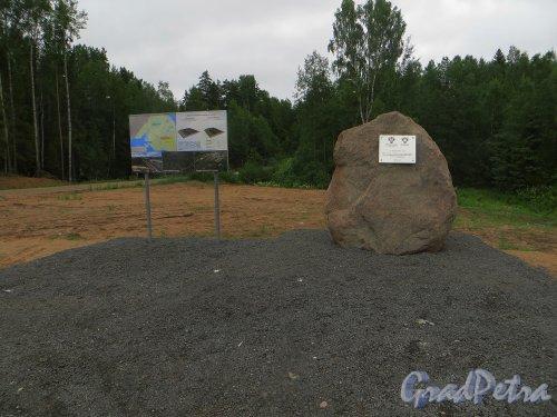 Трассе Е-18 «Скандинавия». Памятный камень о начале реконструкции автомобильной дороги А-181 «Скандинавия» и информационный щит о проводимых работах. Фото 12 июля 2015 г.
