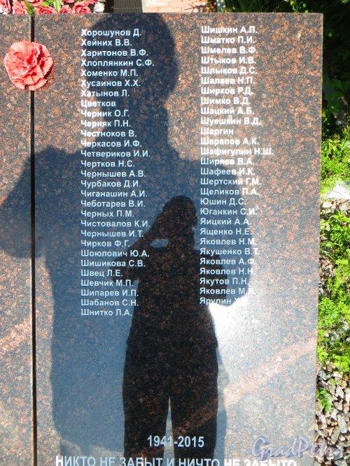 Лен. область, Выборгский район, трасса 41А-082. Памятный знак на рубеже обороны Ленинграда. «Морякам морской пехоты, пограничникам и бойцам истребительного батальона, защищавщем здесь от фашистских войск подступы к Ленинграду в августе 1941 года». Мемориальная доска с фамилиями погибших солдат: «Хорошунов Д., Хейних В.В., Харитонов В.Ф., Хлоплянкин С.Ф., ... Яковлев А.Ф., Яковлев Н.Н., Якутов П.Н., Яковлев М.Я., Ярулин Х.Я.». Фото 16 июля 2016 года.