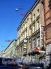 Дома 22-24 по Садовой ул.