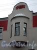 Потемкинская ул., д. 5. Особняк Дубенской (А. С. Дубасовой). Эркер. Фото сентябрь 2009 г.