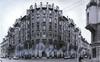 Зверинская ул., д. 2 / Большой пр. П.С., д. 5. Доходный дом В. Г. и О. М. Чубаковых. Общий вид здания. Фото 2001 г. (из книги «Историческая застройка Санкт-Петербурга»)