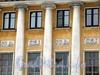 Ул. Рылеева, д. 1 (правая часть). Фрагмент фасада здания. Фото февраль 2010 г.