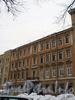Ул. Рылеева, д. 5. Бывший доходный дом. Фасад здания. Фото февраль 2010 г.