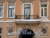 Ул. Рылеева, д. 5. Бывший доходный дом. Решетка балкона. Фото февраль 2010 г.