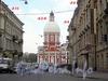 Перспектива улицы Пестеля от Гагаринской улицы к Соляному переулку.