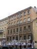 Ул. Рылеева, д. 12. Фасад здания. Фото февраль 2010 г.