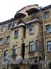 Ул. Рылеева, д. 17-19. Сдвоенный эркер по центру фасада. Фото февраль 2010 г.