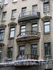 Ул. Рылеева, д. 20. Фрагмент фасада с балконами. Фото февраль 2010 г.