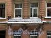 Ул. Рылеева, д. 26. Решетка балкона. Фото февраль 2010 г.