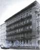 Ул. Достоевского, д. 36. Доходный дом Г. В. Барановского. Фасад здания. Фото 2001 г. (из книги «Историческая застройка Санкт-Петербурга»)