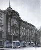 Большая Морская ул., д. 22. Здание Центральной телефонной станции. Фасад здания. Фото 2001 г. (из книги «Историческая застройка Санкт-Петербурга»)