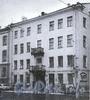 Миллионная ул., д. 9. Фасад здания. Фото 2000 г. (из книги «Историческая застройка Санкт-Петербурга»)