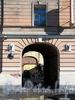 Бол. Конюшенная ул., д. 2. Жилой корпус Придворно-конюшенного ведомства. Арка во внутренний двор. Фото март 2010 г.