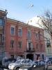 Бол. Конюшенная ул., д. 7. Домжадимировских (Н. Е. Демидовой). Фасад здания. Фото март 2010 г.