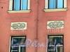 Бол. Конюшенная ул., д. 7. Домжадимировских (Н. Е. Демидовой). Фрагмент фасада здания. Фото март 2010 г.