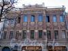 Бол. Конюшенная ул., д. 9. Особняк В. А. Слепцова. Фрагмент фасада здания. Фото март 2010 г.