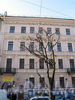 Бол. Конюшенная ул., д. 11. Здание комплекса Придворной певческой капеллы. Фасад здания. Фото март 2010 г.