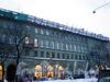 Бол. Конюшенная ул., д. 13. Доходный дом Ф. К. Вебера. Фасад здания. Фото декабрь 2009 г.